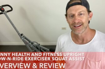Sunny Health and Fitness Upright Row n Ride Exerciser Squat Assist Overview & Review